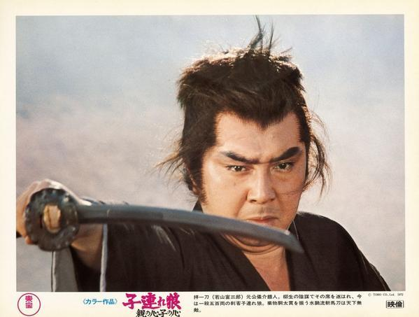 Lone Wolf and Cub / Shogun Assassin