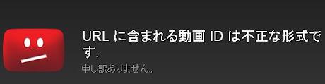 Wong Youtube URL