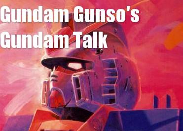 Gundam Gunso