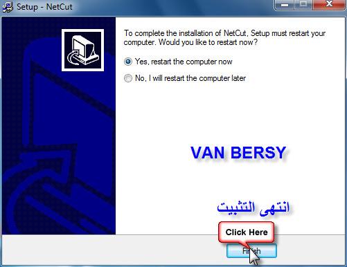 NetCut 2011 Windows ������ ������ 6.jpg