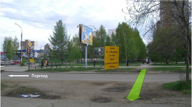 переход в Екатеринбурге