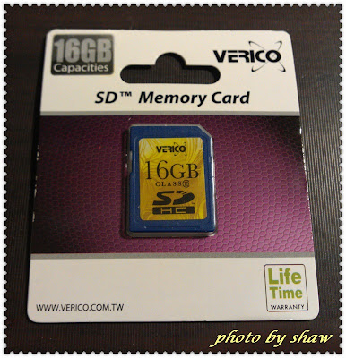 VERICO 16GB SDHC Class 10