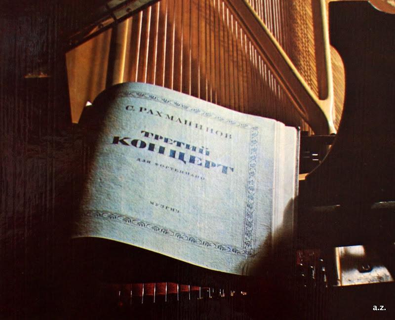 Рахманинов 3 концерт 1 часть скачать.