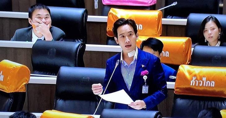 ทิม พิธา นักการเมืองรุ่นใหม่ อดีตนักเรียนทุนจากฮาร์วาร์ด 03