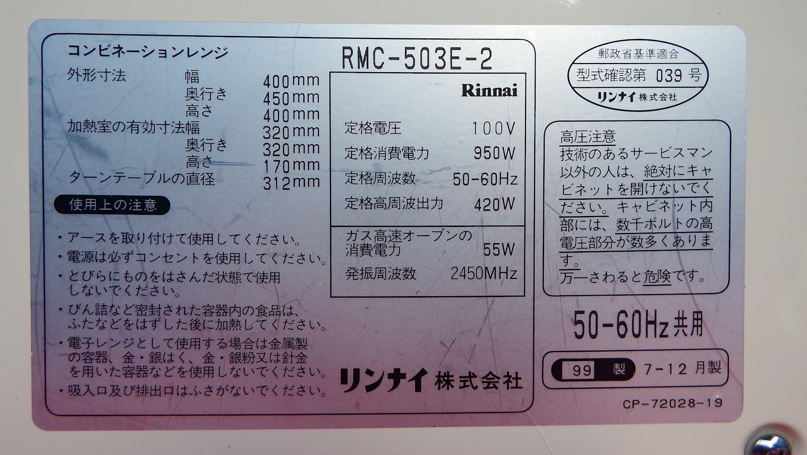 DSCF2452.JPG