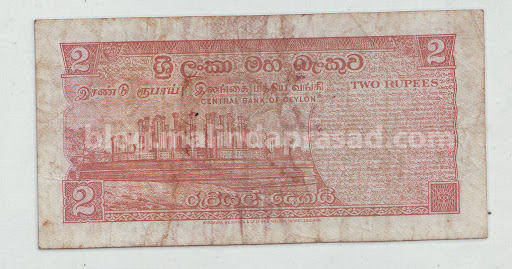 Two Rupee 3