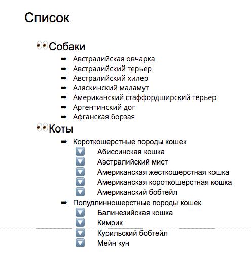 Как красиво оформить документы в Google Docs