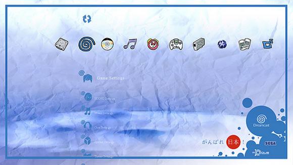 【カスタムテーマ】PS3がドリキャスに! セガAが日本応援カスタムテーマを配信 【修正】