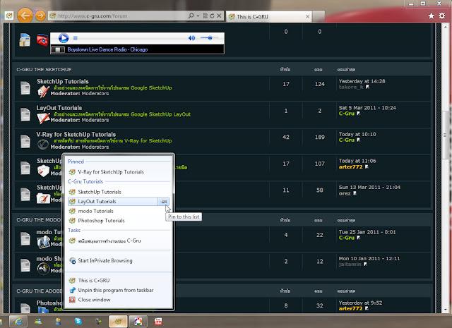ลองของจริงกับ Internet Explorer 9 RC Ie9-15