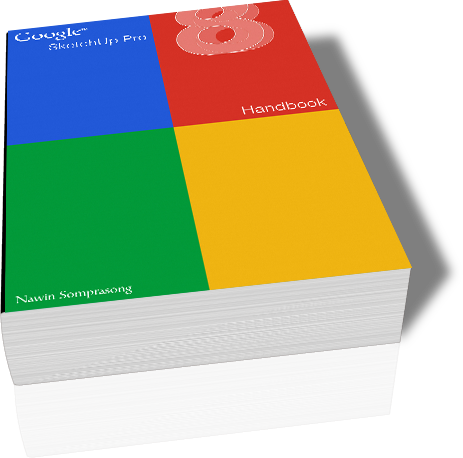 คู่มือโปรแกรม Google SketchUp