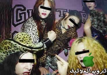 اغبي قانون بالعالم prostitution0000.jpg