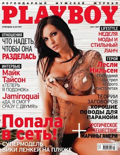 Playboy №3 (март 2011 Украина)