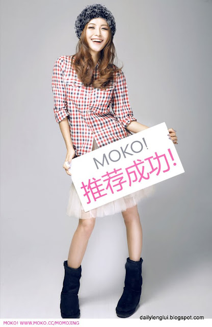 Momo Jing : China