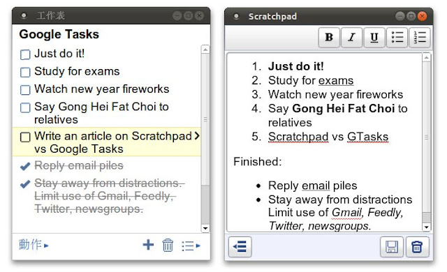 6-google-tasks-vs-scratchpad