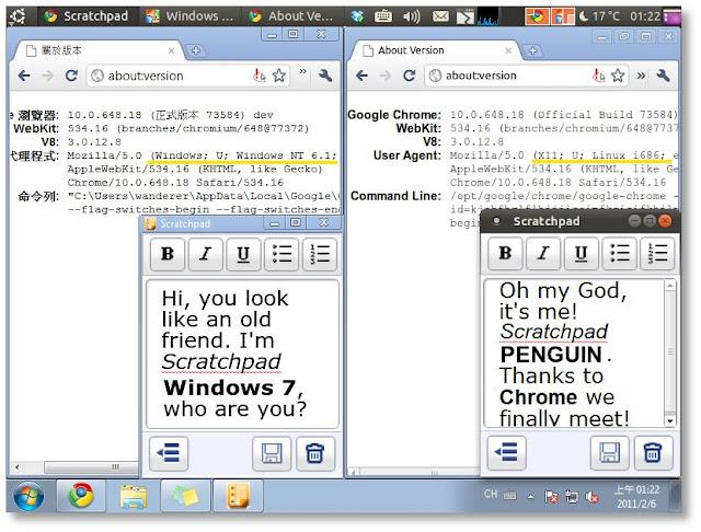 Cross-platform Ubuntu and Windows