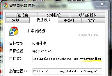 Chrome Flash 无法调出输入法临时解决方案| 折腾(存档)