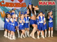 Студия спортивного танца