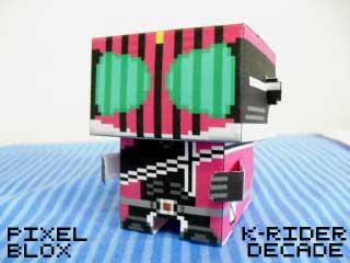 PixelBlox Paper Toy Kamen Rider Decade