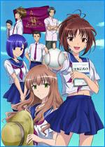 Estrenos de Anime Primavera 2011 Moshidora