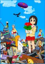 Estrenos de Anime Primavera 2011 Nichijou