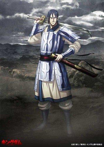 Kou Yoku Kingdom saison 3