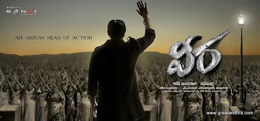 Veera Movie New Stills