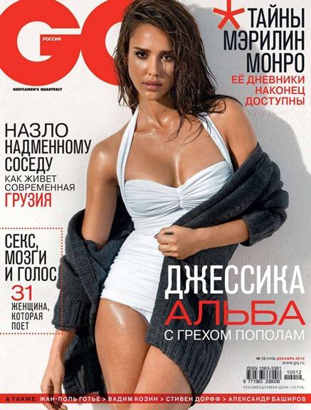Jessica-Alba-GQ-Russia-1