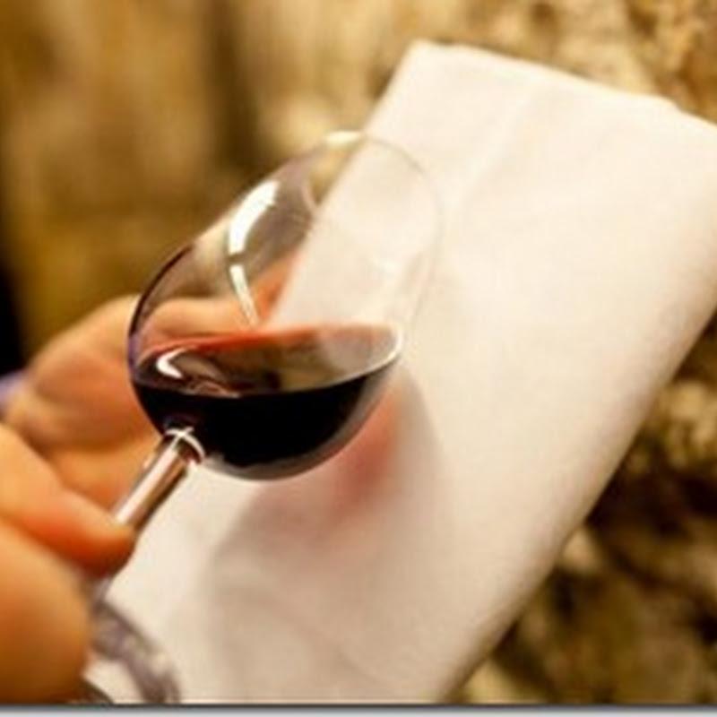 Пробуем вино