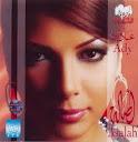 Asala Nasri-3adi