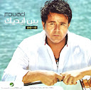 Mohamed Fouad-Bein Edeik