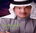 Mohamed Abdou-El Hawa El Ghayib