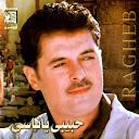 Ragheb Alama-Habiby Ya Nasy