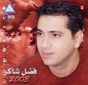 Fadel Shaker-Law Saalook