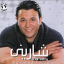 Mohamed Fouad-Shariny
