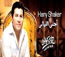 Hani Shaker-Ahla El Layaly