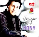 Hani Shaker-Habibi Hayati