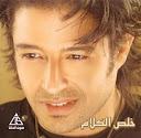 Mohamed Hamaki-Kheles El Kalam