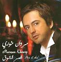 Marwan Khoury-Aser El Shog
