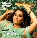 Latifa-Atehada