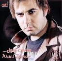 Wael Jassar-Sa3at Ba2ol