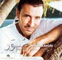 Kadim Al Sahir-Souwar