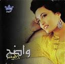 Latifa-Wadeh