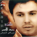 Rabih El Asmar-Ajras El Khatar
