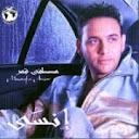 Mostafa Amar-Ensa