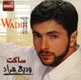 Wadih Mrad-Saket