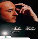 Saber Rebai-Wa7eshni Gedan