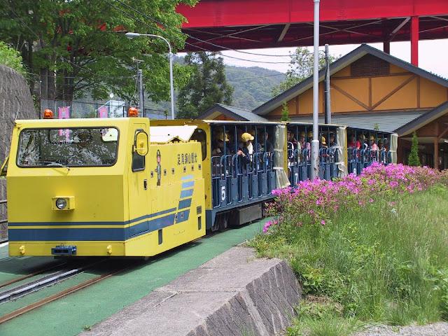 足尾銅山観光 ラックレール式トロッコ電車
