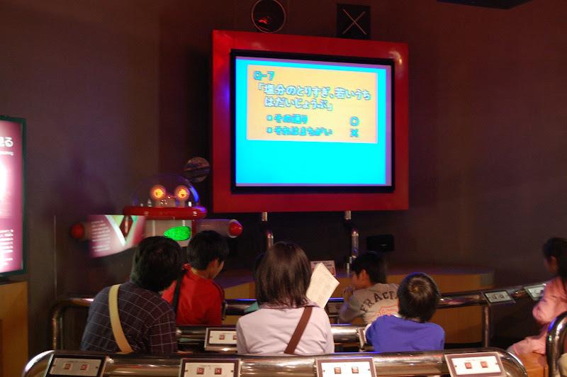 名古屋市科学館・クイズマシーンの写真