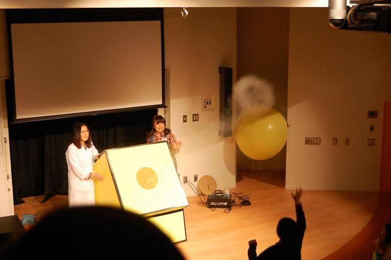 名古屋市科学館・煙を飛ばす実験の写真
