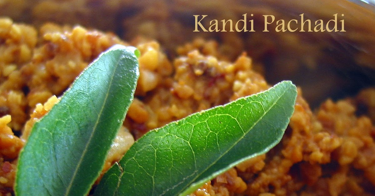 Curry In Kadai ~ An Indian Cooking Blog: Happy Mothers Day !